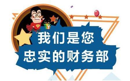 北京企业选择代理记账的好处有哪些?